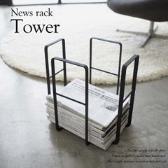 tower ニューズラックタワー