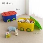 子供部屋:オモチャ箱1