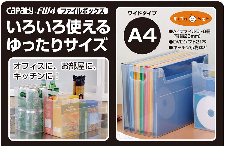 ナカバヤシ ファイルボックス キャパティEW4 A4 ワイドタイプ FB-EW4-CRN